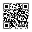 QRコード https://www.anapnet.com/item/265617