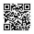 QRコード https://www.anapnet.com/item/234879