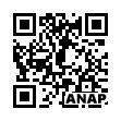 QRコード https://www.anapnet.com/item/251437