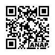 QRコード https://www.anapnet.com/item/264083