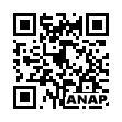 QRコード https://www.anapnet.com/item/261921