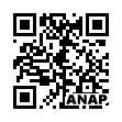 QRコード https://www.anapnet.com/item/263567