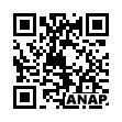 QRコード https://www.anapnet.com/item/256685