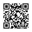 QRコード https://www.anapnet.com/item/259881