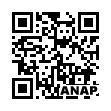 QRコード https://www.anapnet.com/item/257099