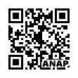 QRコード https://www.anapnet.com/item/261234