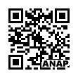 QRコード https://www.anapnet.com/item/264788
