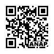 QRコード https://www.anapnet.com/item/263741