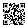 QRコード https://www.anapnet.com/item/249766
