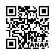QRコード https://www.anapnet.com/item/247918
