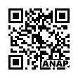 QRコード https://www.anapnet.com/item/260285