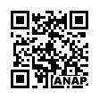 QRコード https://www.anapnet.com/item/256943
