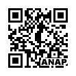 QRコード https://www.anapnet.com/item/251676