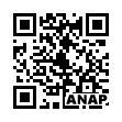 QRコード https://www.anapnet.com/item/264356