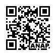 QRコード https://www.anapnet.com/item/263299
