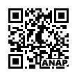 QRコード https://www.anapnet.com/item/260274