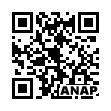 QRコード https://www.anapnet.com/item/257756