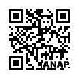 QRコード https://www.anapnet.com/item/249429