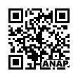 QRコード https://www.anapnet.com/item/265738