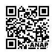QRコード https://www.anapnet.com/item/248300