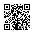 QRコード https://www.anapnet.com/item/262553