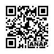 QRコード https://www.anapnet.com/item/249520