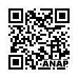 QRコード https://www.anapnet.com/item/255225