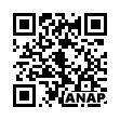 QRコード https://www.anapnet.com/item/247714