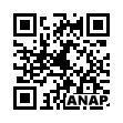 QRコード https://www.anapnet.com/item/255378