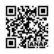 QRコード https://www.anapnet.com/item/258063