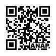 QRコード https://www.anapnet.com/item/255535