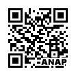 QRコード https://www.anapnet.com/item/261117