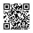 QRコード https://www.anapnet.com/item/239911