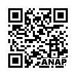 QRコード https://www.anapnet.com/item/263856