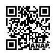 QRコード https://www.anapnet.com/item/247696