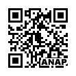 QRコード https://www.anapnet.com/item/258706