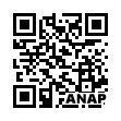 QRコード https://www.anapnet.com/item/261046