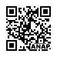 QRコード https://www.anapnet.com/item/248827