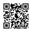 QRコード https://www.anapnet.com/item/259345