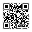 QRコード https://www.anapnet.com/item/257699