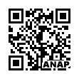 QRコード https://www.anapnet.com/item/236430
