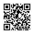 QRコード https://www.anapnet.com/item/261836