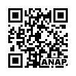 QRコード https://www.anapnet.com/item/265444