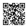 QRコード https://www.anapnet.com/item/263955