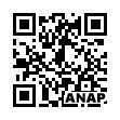 QRコード https://www.anapnet.com/item/250827