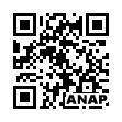 QRコード https://www.anapnet.com/item/256942