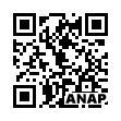 QRコード https://www.anapnet.com/item/261516