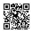 QRコード https://www.anapnet.com/item/264960
