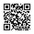 QRコード https://www.anapnet.com/item/253589