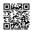 QRコード https://www.anapnet.com/item/253399